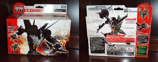 Takara Tomy Transformers Prime Skywarp 01
