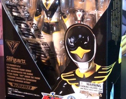Bandai S.H. Figuarts Jetman Black Condor 1