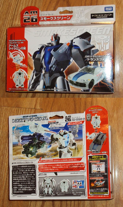 Takara Tomy Transformers Prime Am-26 Smokescreen 01