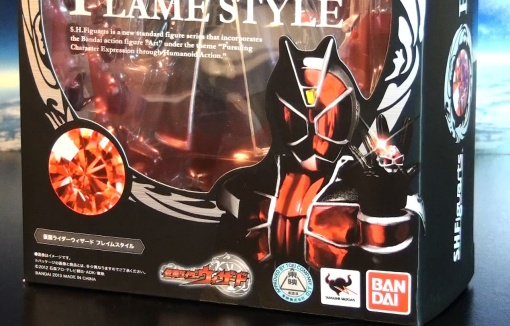 Bandai S.H. Figuarts Kamen Rider Wizard Flame Style 01