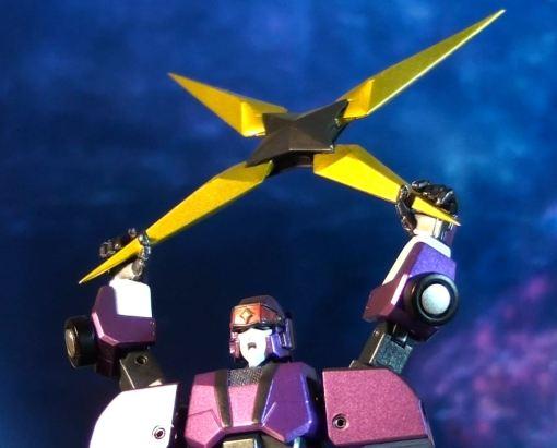 Super Robot Chogokin Gaogaigar Volfogg 06