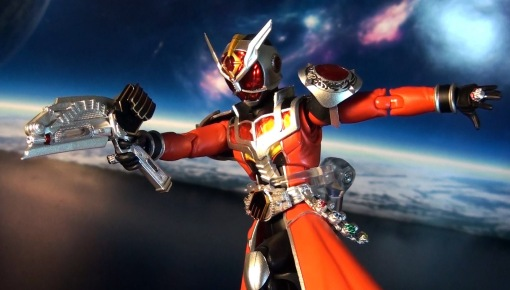 Bandai S.H.Figuarts Kamen Rider Wizard Flame Dragon 03