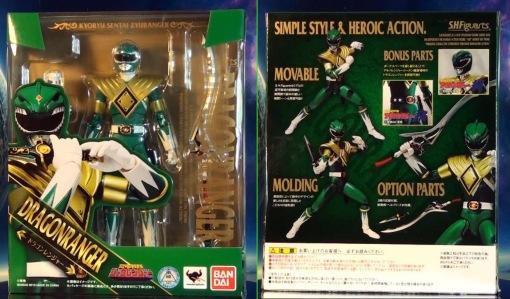 Bandai S.H. Figuarts Zyuranger Dragon Ranger MMPR Green Ranger 01