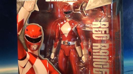 Bandai S.H. Figuarts Mighty Morphin Power Rangers Red Ranger 01