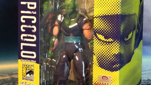 Bandai S.H. Figuarts Piccolo Special Color Edition Comic-Con 01