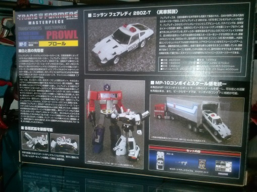 Takara Transformers MP-17 Prowl 02