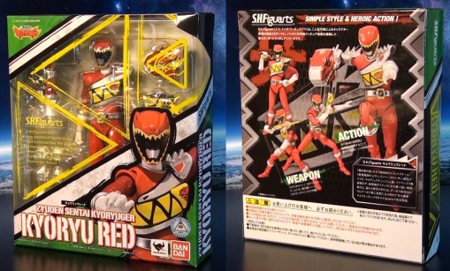Bandai S.H. Figuarts Kyoryuger Kyoryu Red 01