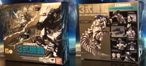 Bandai S.H. MonsterArts MFS 3 Mecha Godzilla 01
