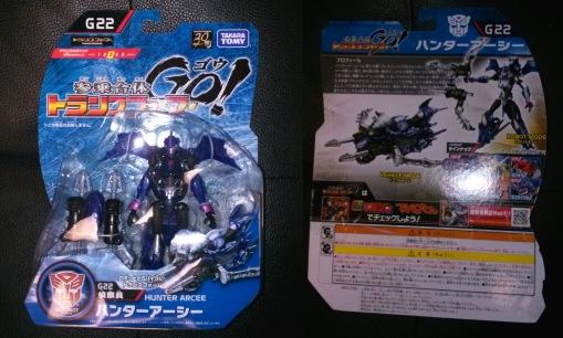 Takara Tomy G22 Transformers Beast Hunters Arcee 01