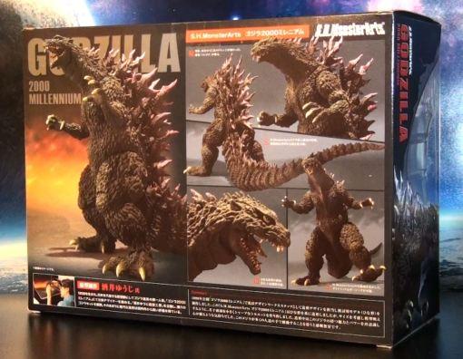 Bandai S.H. MonsterArts Godzilla Millennium 2000 02
