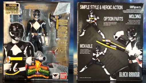 Bandai S.H. Figuarts Mighty Morphin Power Rangers Black Ranger 01