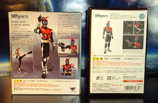 Masked Rider Kabuto Version 1 vs. Renewal 03