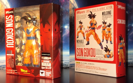 Bandai S.H. Figuarts Dragon Ball Z Son Gokou 01