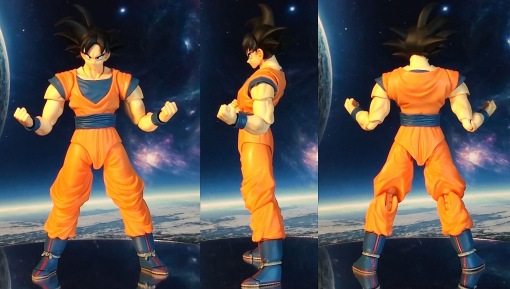 Bandai S.H. Figuarts Dragon Ball Z Son Gokou 02