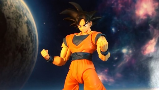 Bandai S.H. Figuarts Dragon Ball Z Son Gokou 03