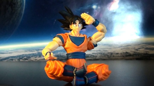 Bandai S.H. Figuarts Dragon Ball Z Son Gokou 04
