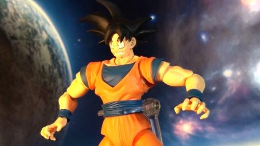 Bandai S.H. Figuarts Dragon Ball Z Son Gokou 05
