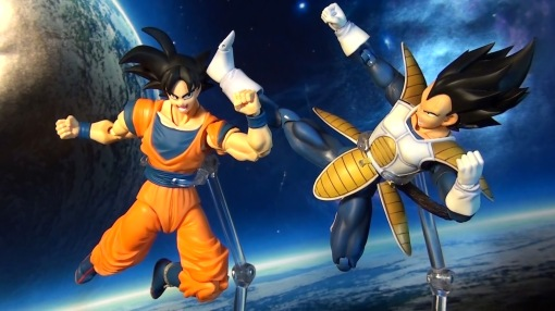 Bandai S.H. Figuarts Dragon Ball Z Son Gokou 07