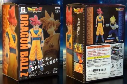 Banpresto DXF Dragon Ball Z Super Saiyan God Son Gokou 01
