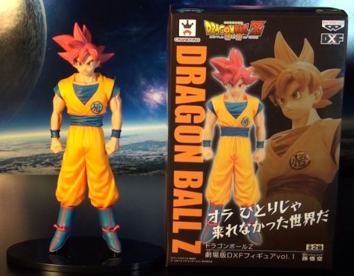 Banpresto DXF Dragon Ball Z Super Saiyan God Son Gokou 02