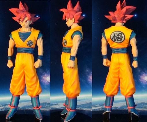 Banpresto DXF Dragon Ball Z Super Saiyan God Son Gokou 03