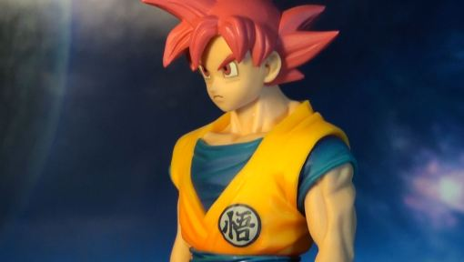 Banpresto DXF Dragon Ball Z Super Saiyan God Son Gokou 04
