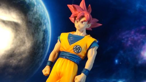 Banpresto DXF Dragon Ball Z Super Saiyan God Son Gokou 07