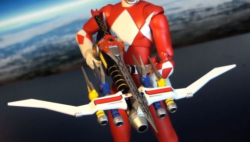 Bandai S.H. Figuarts Mighty Morphin Power Rangers Power Blaster 07