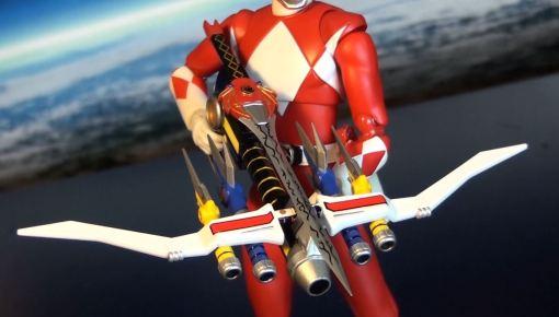 Bandai S.H. Figuarts Mighty Morphin Power Rangers Power Blaster 07