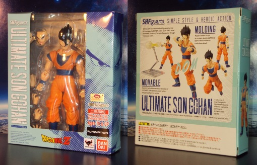 Bandai S.H. Figuarts Dragon Ball Z Ultimate Son Gohan 01