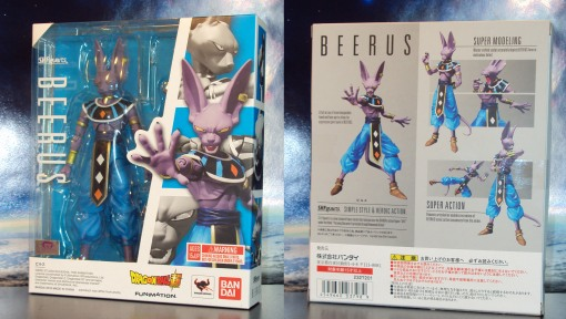 Bandai S.H. Figaurts Dragon Ball Super Beerus 01